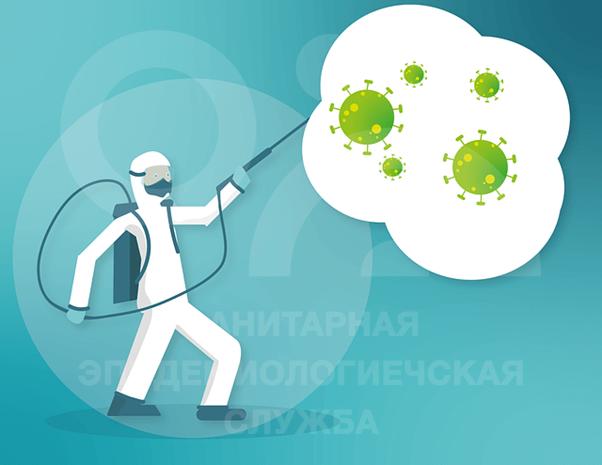 центр дератизации дезинфекции и дезинсекции